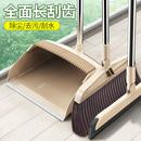 益伟扫把簸箕套装组合家用软毛笤帚刮水器地刮卫生间扫地单个扫帚