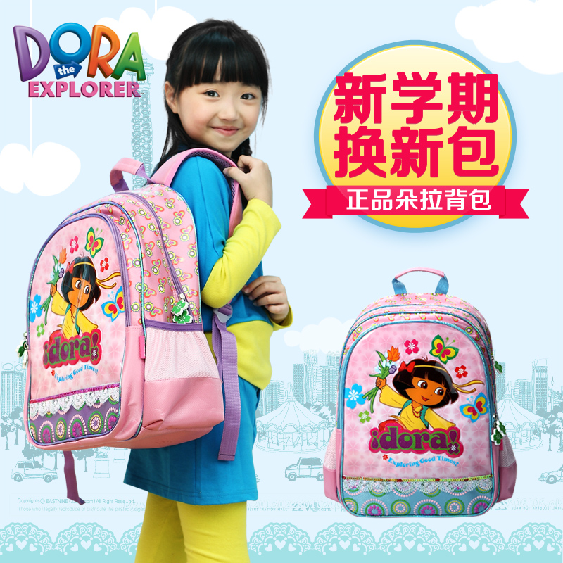 New Shoppe in spring 2013 authentic Dora the Explorer little girls girls school bags backpacks