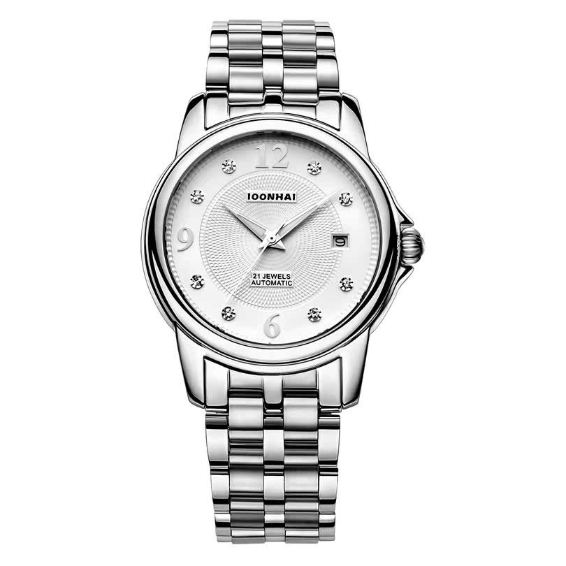 百纳海 品牌手表男机械正品 商务男士全自动机械表 钢带防水手表
