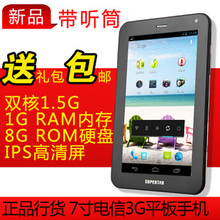 Are large X1010 can make a phone call tablet telecom version tablet phone 7 inch to 3 g phone specials