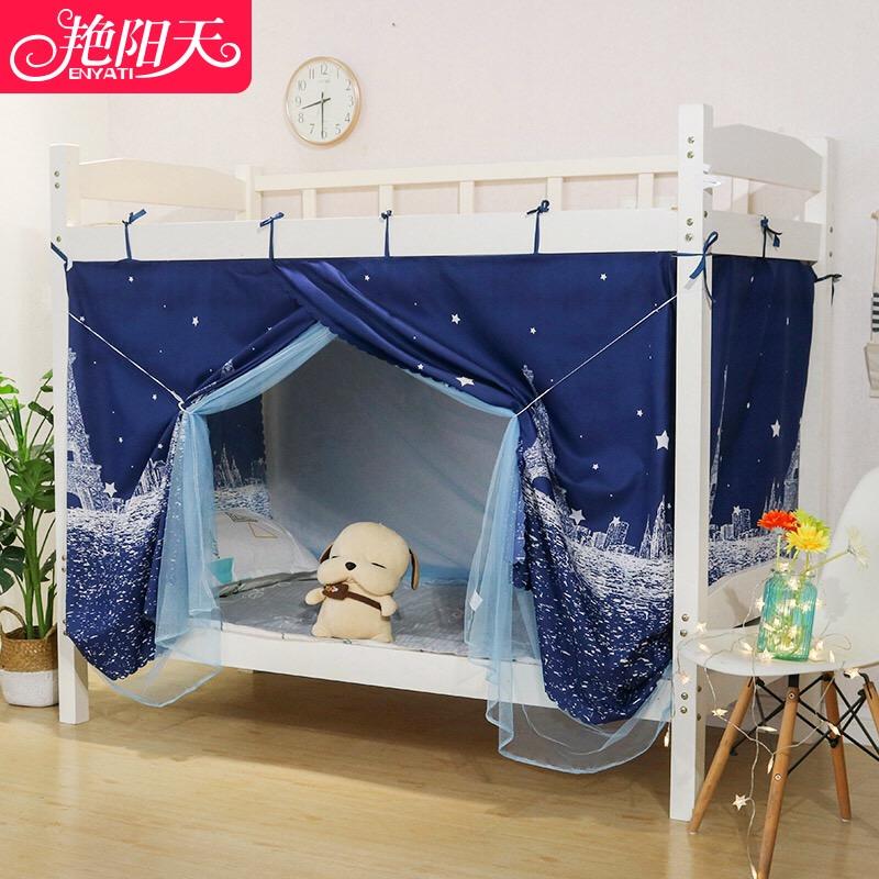 两用一体式 床帘蚊帐 学生宿舍寝室单人床女遮光布上铺窗帘下铺