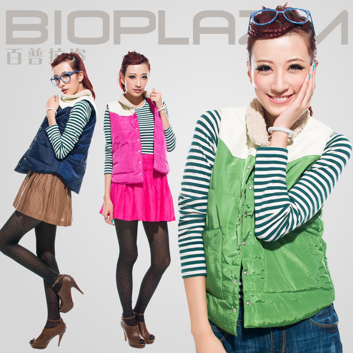 Женская жилетка Bioplazm 011421112401