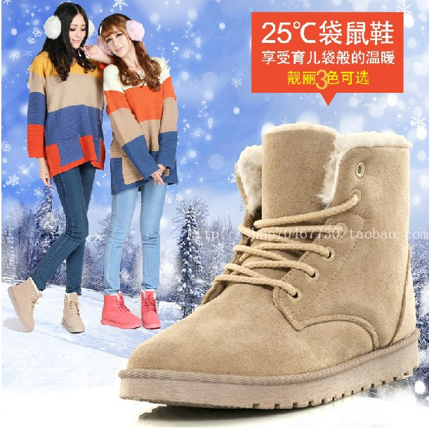 Женские сапоги Осень/Зима 2013 корейской версии чистого цвета с густой короткие сапоги, повседневная сапоги плоские сапоги в конце Мартин ботинки женщин снега сапоги