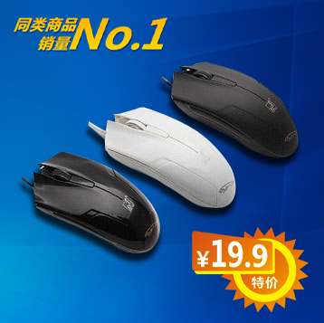 Limited-time special offer follow spot Leopard 119 Office mouse USB interface cable wired USB mouse game mouse
