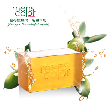 New van Gogh essential oils for men facial SOAP handmade soap for men facial cleanser for men oil control anti-acne julep