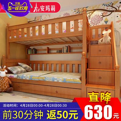 安玛莉子母床怎么样,安玛莉家具郑州实体店