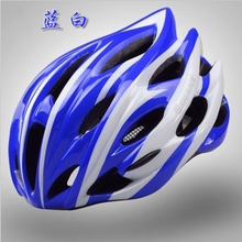 GIANT GIANT/a integrated helmet/mountain highway one helmet/cycling helmet/yan is optional