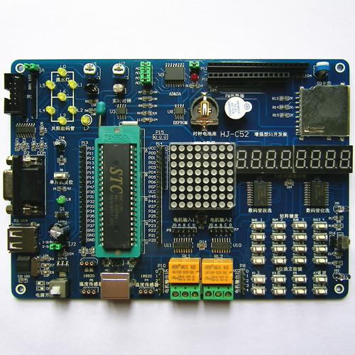 51单片机开发板_慧净电子 hj-c52 51单片机学习板 51单片机实验板 51单片机开发板
