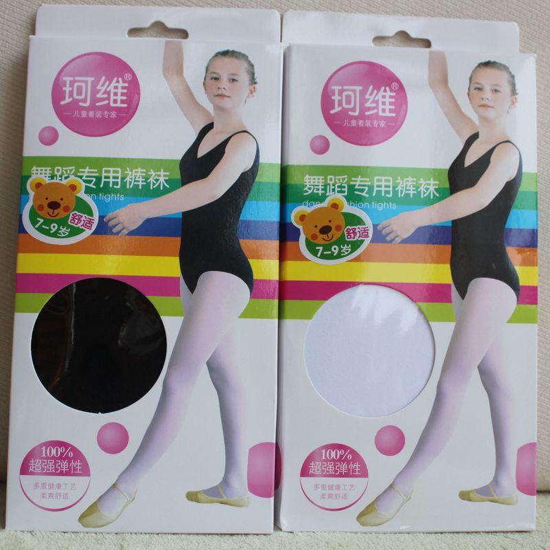 детские носки KE-d бархат колготках частный танец носки для девочек и мальчиков в возрасте от 3 до взрослых черный/белый двор