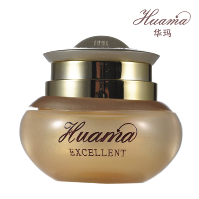 Chinese Ma Cream A genuine second-generation moisturizing whitening cream 15 g cosmetics counters authentic Chinese Taiwan Ma 888