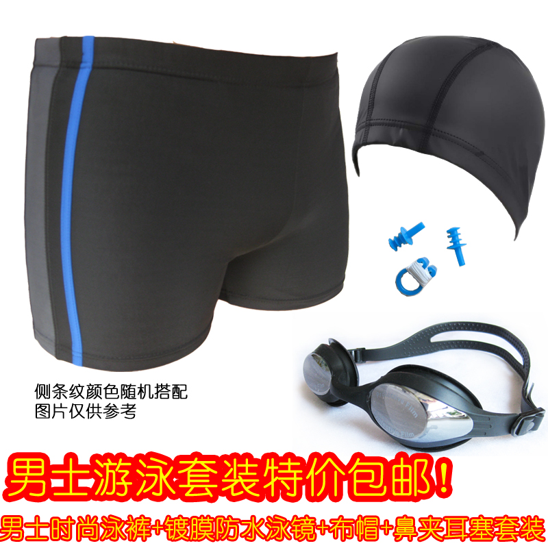 JH 2013 New Jinhong swimsuit women sporty boxer split swimsuit swimsuit plus fertilizer XL 3911