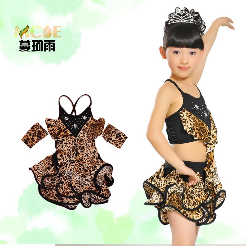 Детская одежда для танцев Mcoe 1305