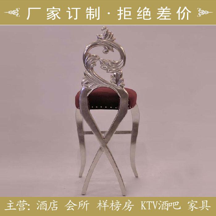Барный стул Han Ya