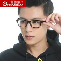 新款电脑镜平光镜眼镜框近视眼镜架黑框复古防辐射眼镜男女护目镜