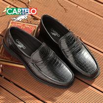 卡帝乐鳄鱼春季男士休闲皮鞋英伦乐福鞋真皮套脚男鞋商务正装鞋子