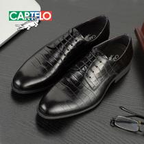 卡帝乐鳄鱼春秋季男士商务正装皮鞋英伦系带新郎男鞋青年真皮鞋子