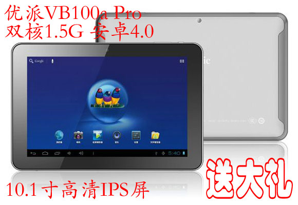 Планшет ViewSonic  VB100a Pro 16G 1.5GHz 10.1 IPS 4.0