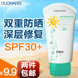 Солнце OTHER  50g SPF30