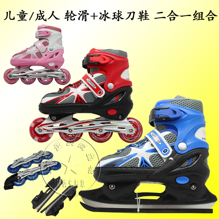 Authentic skate shoe ball-nosed Skate skates skates roller skates two-Pack mail sent HO