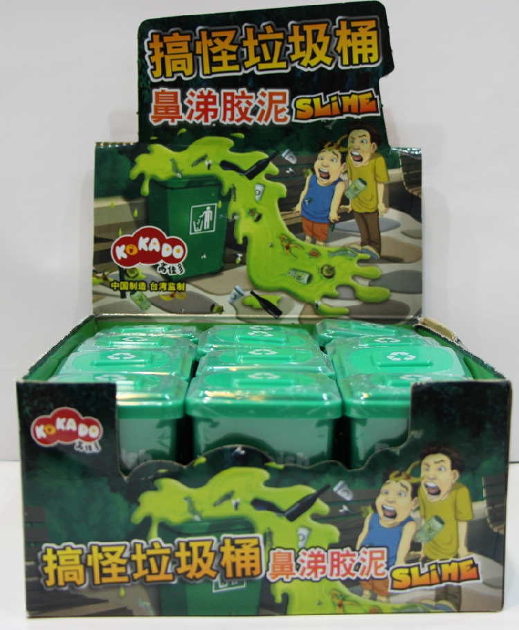 Игрушка Gao Jiaduo educational toys