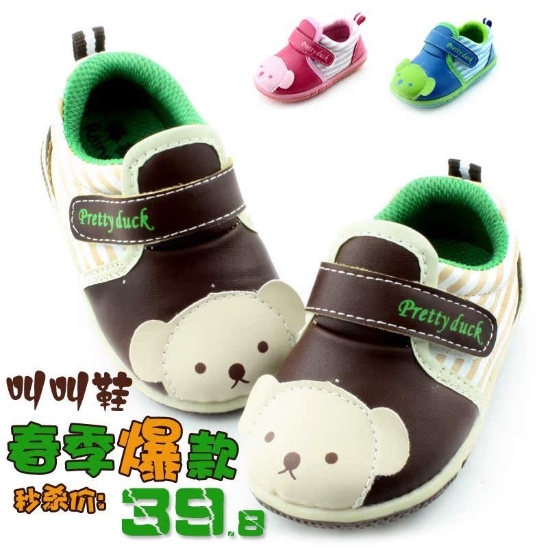 【母婴】婴儿软底学步鞋