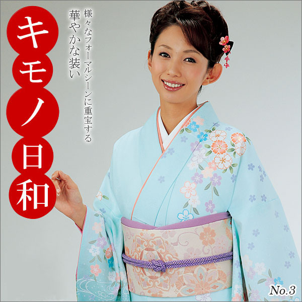 Национальный  костюм Parking NI Shi fw2014 100%