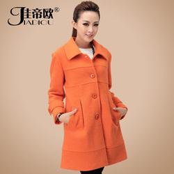 韩版大码女装 时尚修身羊毛呢子大衣外套