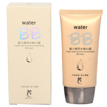 Genuine counter hey Yaya Whitening Moisturizing Concealer nude makeup BB Cream 40ml strong isolation