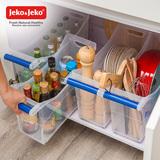 橱柜收纳盒塑料厨房厨具锅具放锅夹缝架子置物篮抽屉整理储物箱