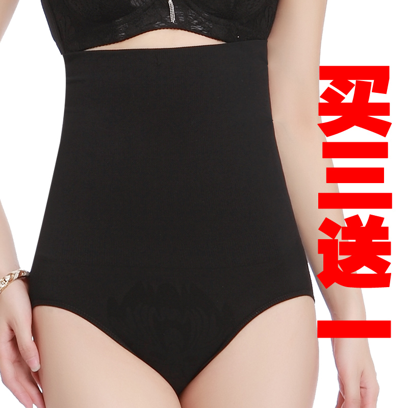 [Special] every day high waisted body waist slimming trousers abdomen hips shaping seamless underwear slimming pants