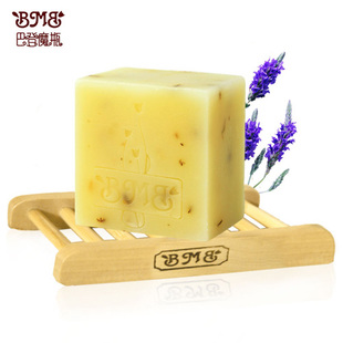 Baden bottle of lavender essential oil SOAP handmade soap oil control acne whitening cleansing cold SOAP