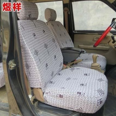 Xiang Yu well-off V27 / V07S / K17 / K07 seven eight thick linen car seat cover special van