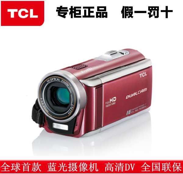 видеокамера Tcl model TCL TCL D828FHD DV