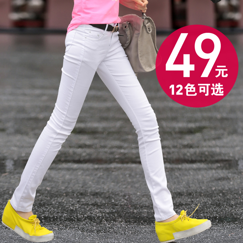 2 bag 49 yuantong skinny jeans pencil pants casual pants women's Candy-colored pants feet pants