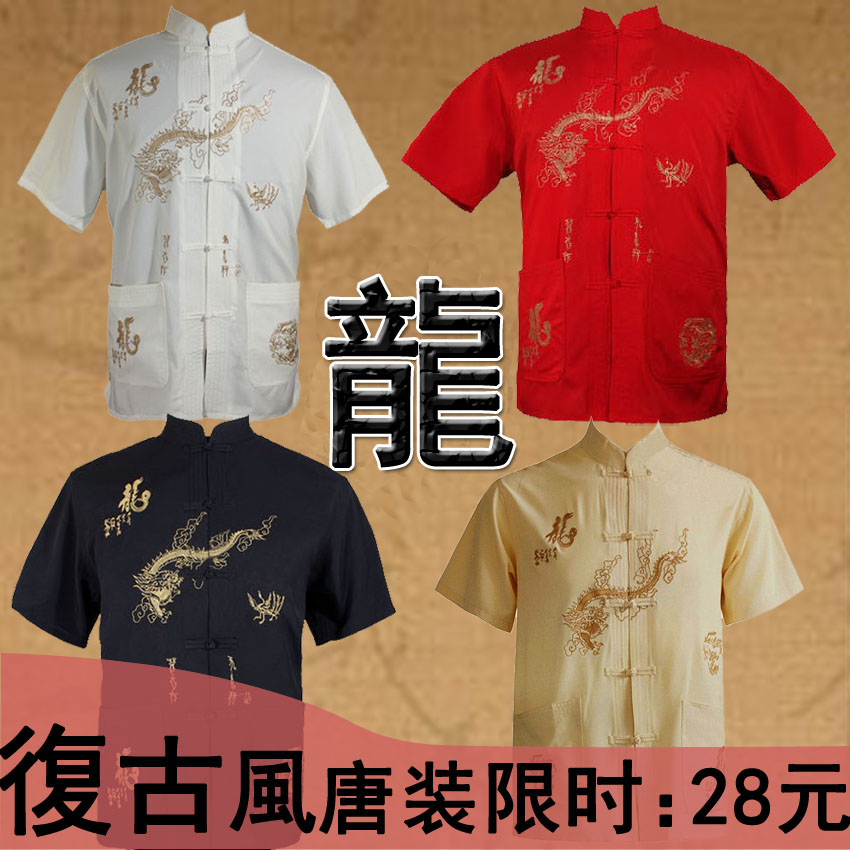 Special offer green summer men's Dragon in middle and old-aged clothing short sleeve shirt men's business casual half sleeve shirt