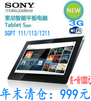 Планшет Sony  SGPT111CN/S 16GB Tablet S9.4 Wifi 3G