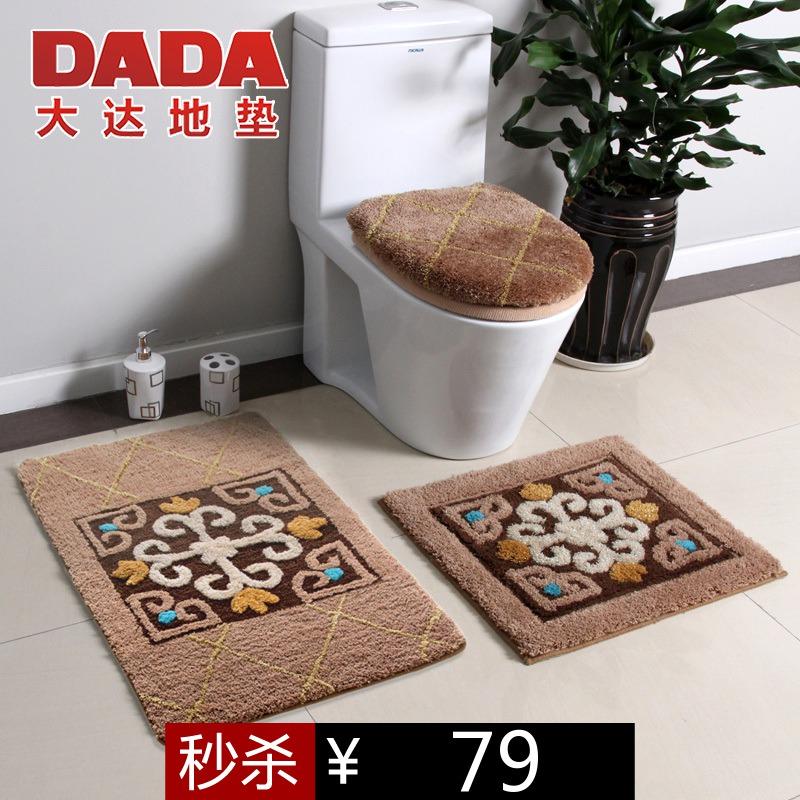 Крышка для унитаза Dada da7411/1