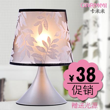Прикроватный светильник Kamimi