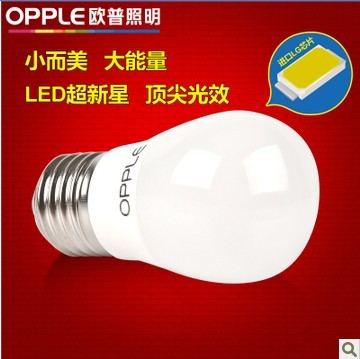 LED-светильник OPPLE  LED Lamp 3.5w5w E27