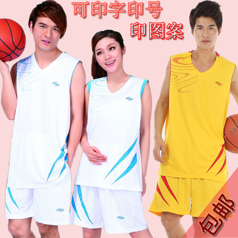 Basketball clothes suit men's basketball clothes training suit printing, printable female basketball jerseys custom jerseys 包邮