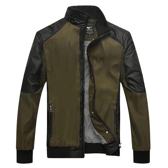 Куртка The septwolves 8895 2013 Jacket