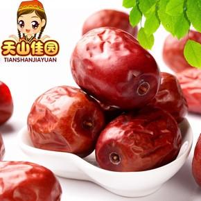 红枣 新疆红枣 天山佳园玉枣 和田枣一级250g 枣子 和田大枣 骏枣