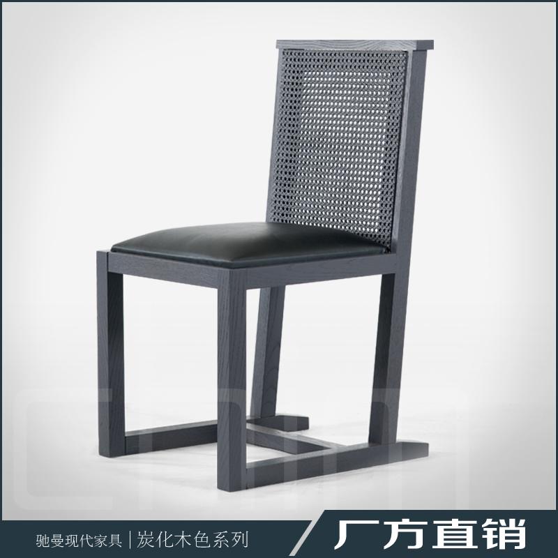 Обеденный стул Chim