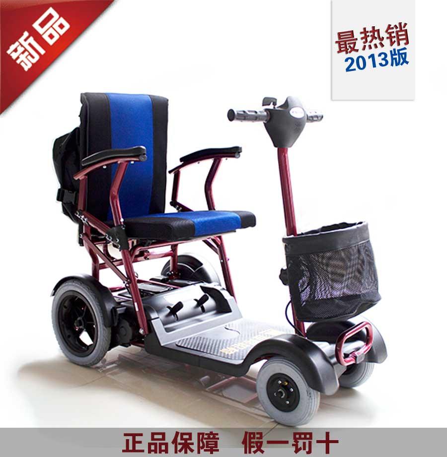 Инвалидное кресло  hbld1