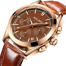 澳利时石英腕表防水夜光多功能男表休闲时尚学生真皮表带男士手表