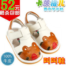 [Children] Kaci Ge Jiao Jiao summer leather sandals shoes toddler infant baby shoes men Sandals