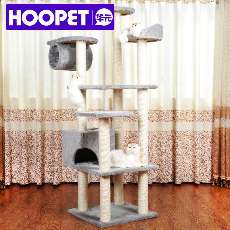 o高档宠物玩具多层猫爬架猫屋 趣味猫玩具猫抓板猫跳台 猫咪用品图片