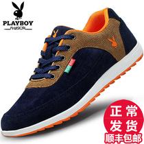 花花公子品牌男鞋帆布鞋运动鞋板鞋男士休闲鞋子男春夏季韩版潮鞋
