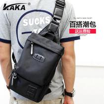 卡卡新款男士胸包韩版休闲 户外小挎包单肩包男斜挎包背包男小包