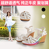 Yi Ya 2013 new low shoes <span class=H> fashion </span> wild slope with comfortable wedge heel sandals lady shoes buckle <span class=H> </span>